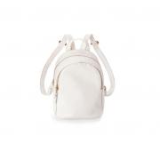 Женский рюкзак  «Николь» от фирмы Avon белый