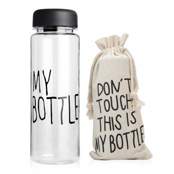 Бутылочка  My Bottle