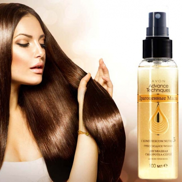 Сыворотка для волос «Драгоценные масла»