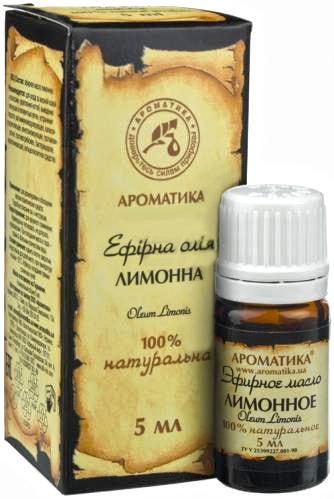 Набор эфирных масел для ароматерапии