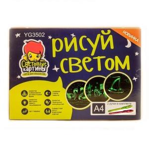 Планшет «Рисуй светом», рисуй светом игровой и развивающий детский набор